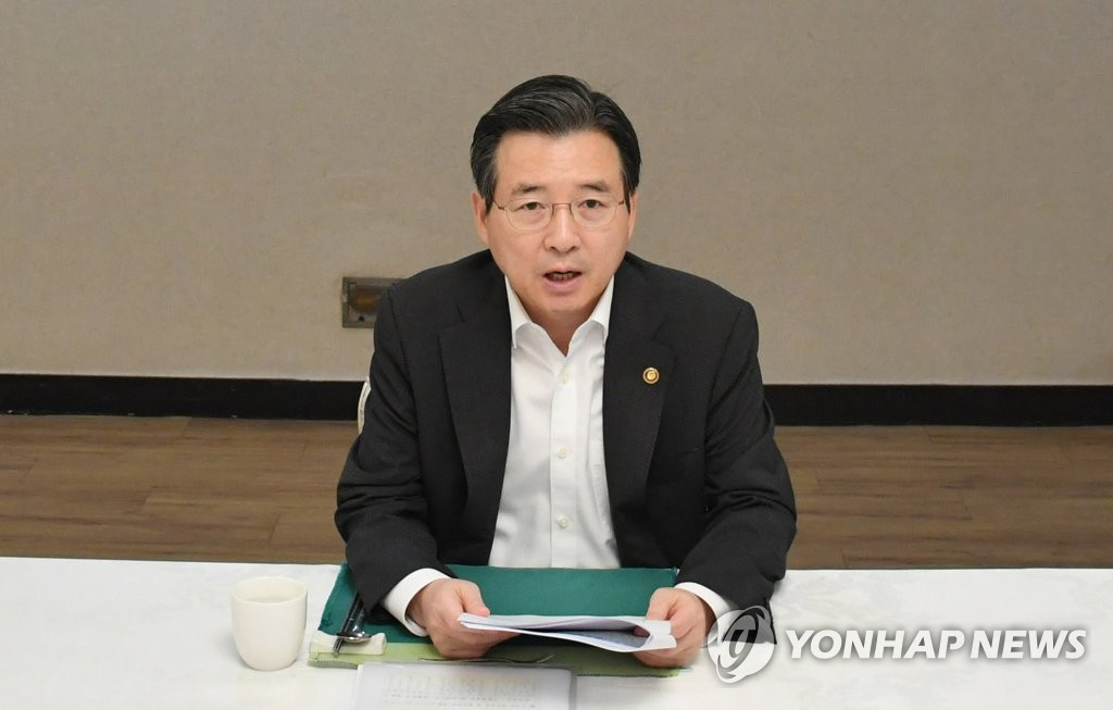 Vice Finance Minister Kim Yong-beom speaks at a meeting with senior ministry officials on July 3, 2020, in this photo provided by the ministry. (PHOTO NOT FOR SALE) (Yonhap)