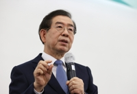 (2nd LD) Seoul city to hold mayoral funeral for Park Won-soon, unveils note