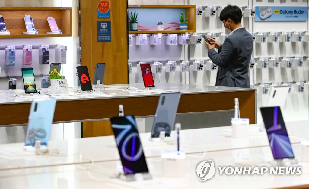 This file photo taken July 7, 2020, shows Samsung Electronics Co.'s smartphones displayed at a store in Seoul. (Yonhap)