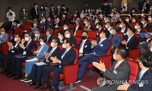 World overseas Korean biz forum