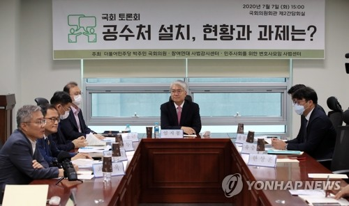 Debate on upcoming special investigative body