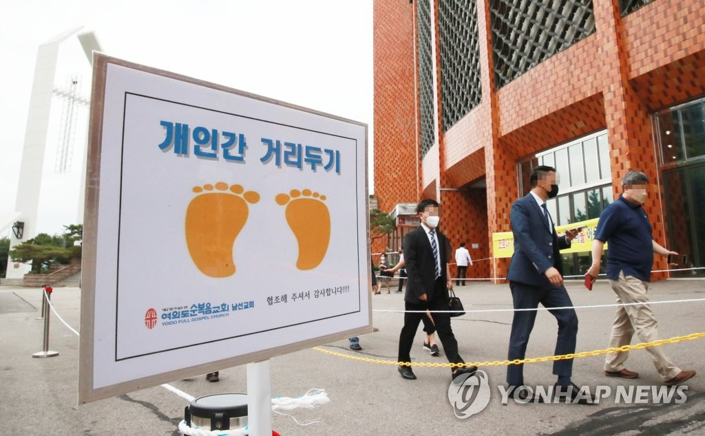 Churchgoers lined up to attend a service at Yoido Full Gospel Church in Seoul on July 12, 2020, as health authorities have beefed up anti-virus prevention measures at churches nationwide. (Yonhap)