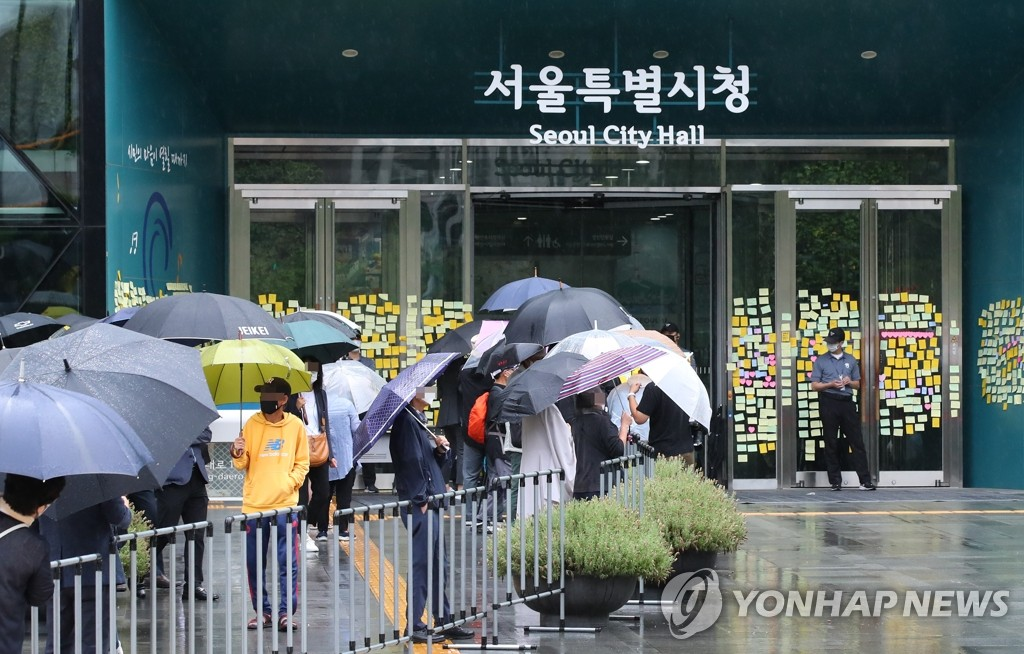 Late Seoul Mayor Park Won-soon's supporters and pedestrians wait outside of City Hall in central Seoul on July 13, 2020. (Yonhap)