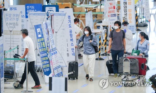 S. Korea on alert over imported virus cases coming from Iraq