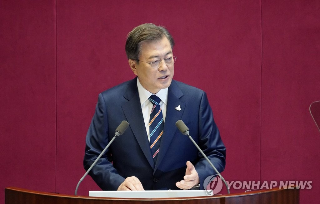 (2nd LD) Moon urges prudent approach on levying more capital gains taxes on stock investors
