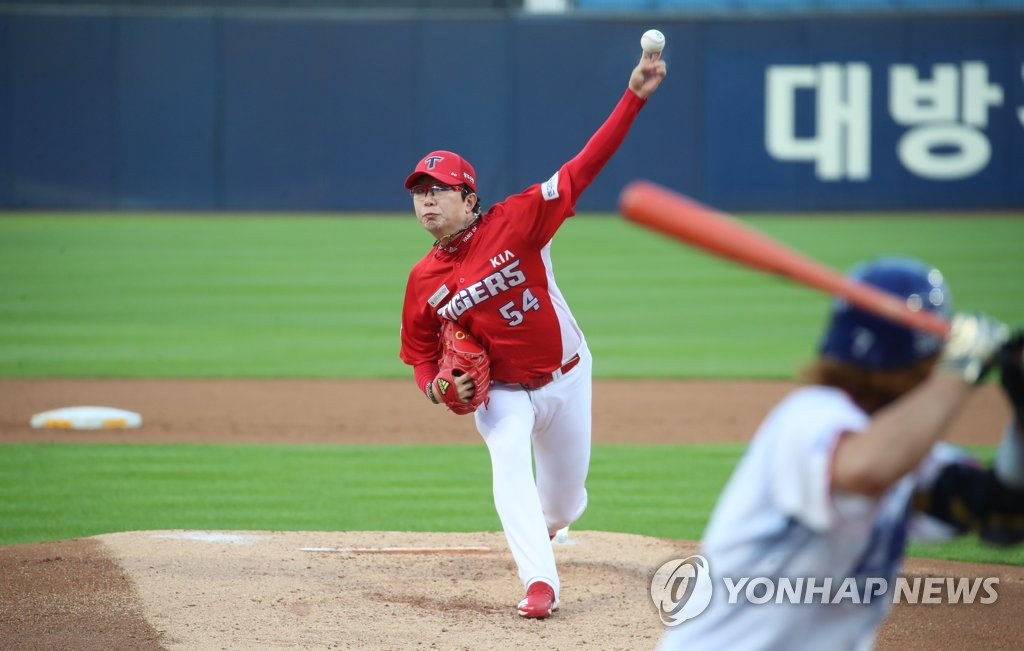 Yang Hyeon-jong of the Kia Tigers pitches against the Samsung Lions in a Korea Baseball Organization regular season game at Daegu Samsung Lions Park in Daegu, 300 kilometers southeast of Seoul, on July 16, 2020. (Yonhap)