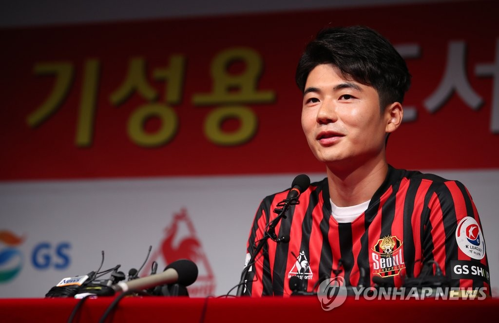 Ki Sung-yueng of FC Seoul speaks at his introductory press conference at Seoul World Cup Stadium in Seoul on July 22, 2020. (Yonhap)