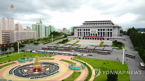 Venue of N.K. veterans' conference