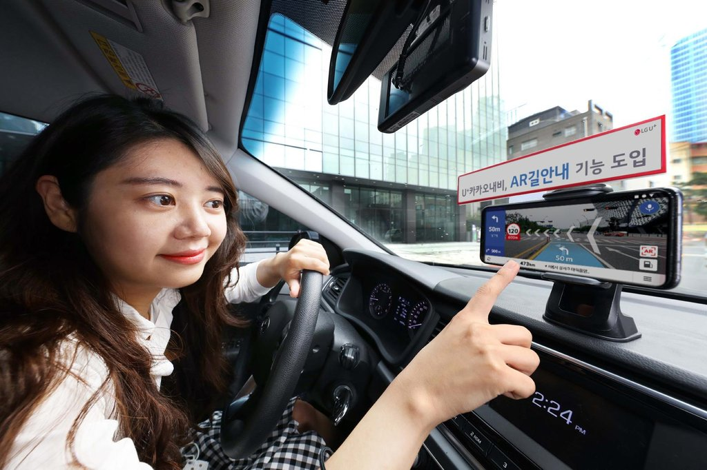 A model showcases LG Uplus Corp.'s new augmented-reality navigation service powered by artificial intelligence technology, in this photo provided by LG Uplus on July 29, 2020. (PHOTO NOT FOR SALE) (Yonhap)