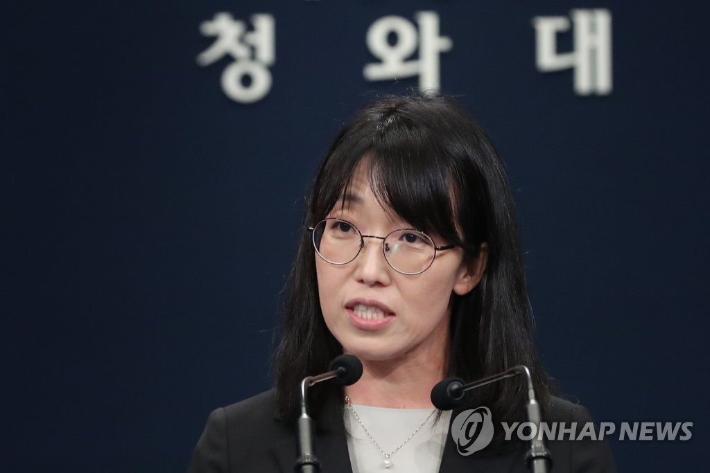 Park Su-kyung, adviser to President Moon Jae-in for science and technology, speaks during a press briefing at Cheong Wa Dae on July 29, 2020. (Yonhap)
