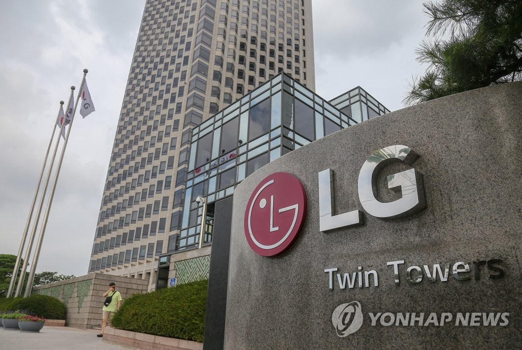 This file photo, taken on July 30, 2020, shows the headquaters building of LG Electronics Co. in Seoul. (Yonhap)