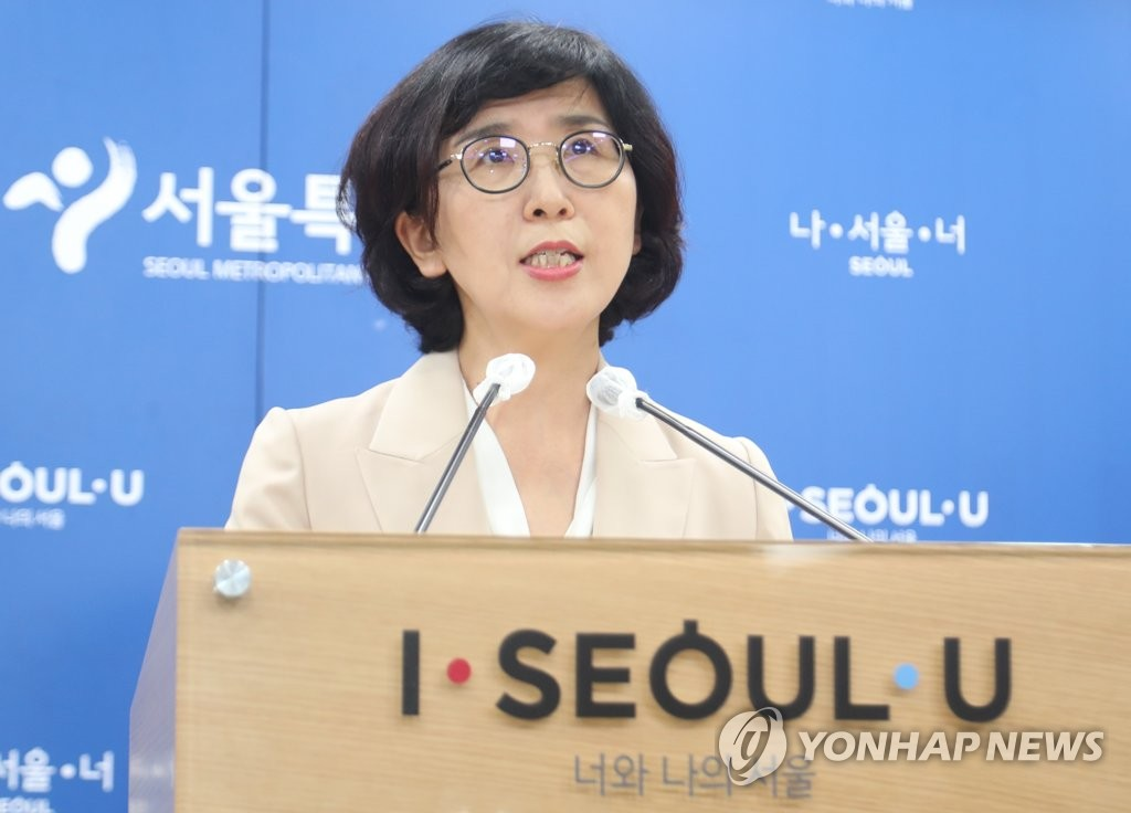 Song Da-young, a senior Seoul city official who oversees the city government's women and family-related policies, speaks at a press conference held at Seoul City Hall in central Seoul on Aug. 3, 2020. (Yonhap)