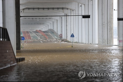 Damage from heavy rain continues to grow in S. Korea