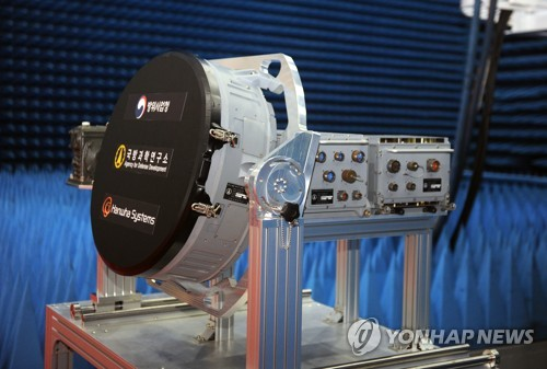 Homemade AESA radar unveiled