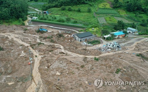 Village hit by landslide