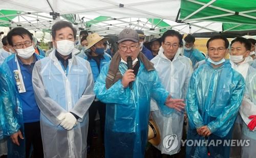 수해 복구 봉사 활동 나선 민주당