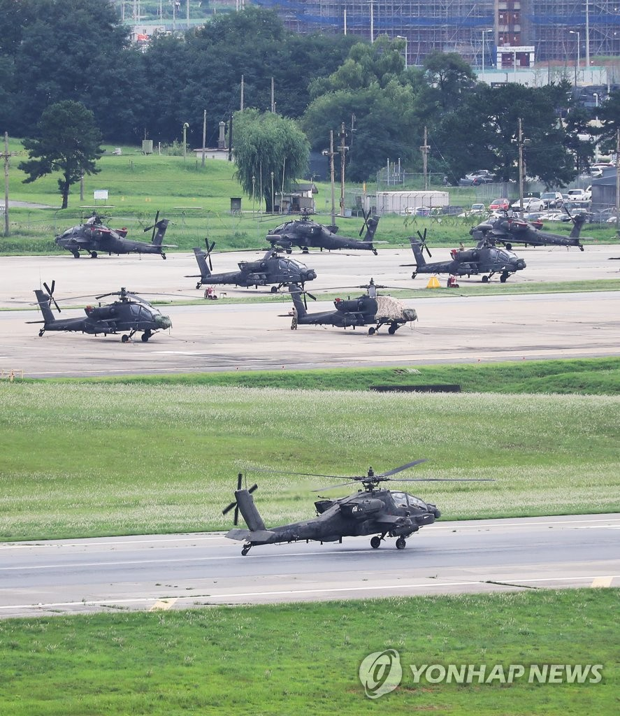 S. Korea-U.S. to conduct scaled-down combined exercise