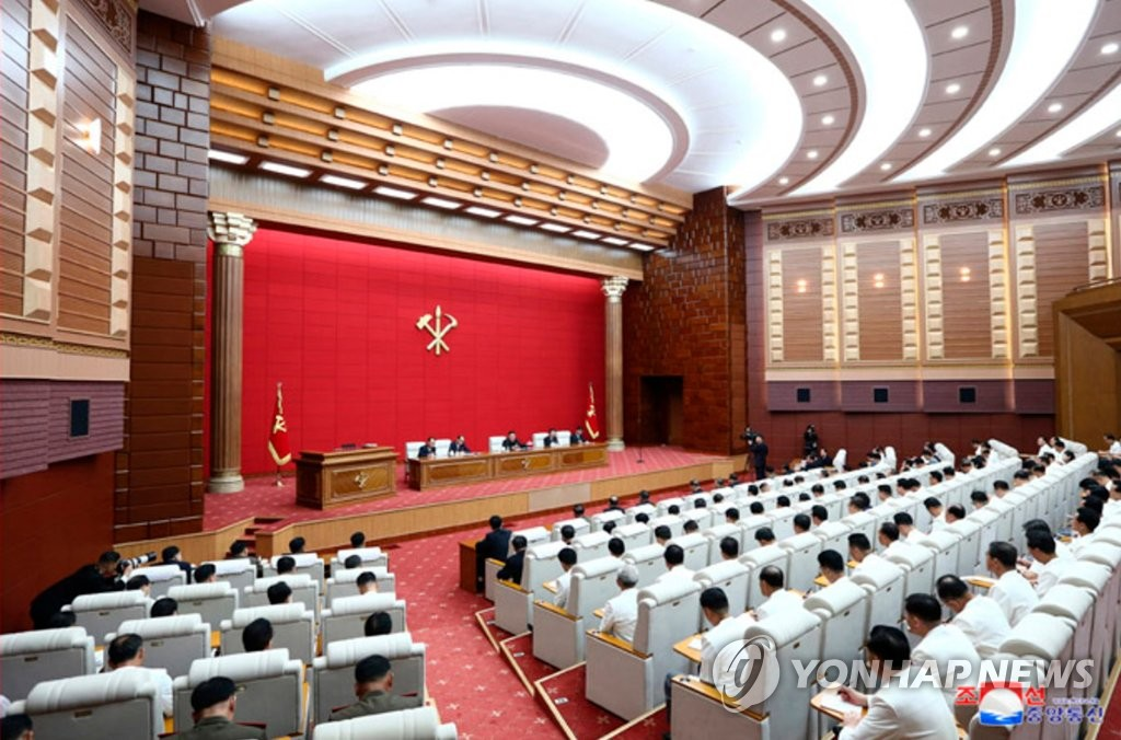 The politburo of the Workers' Party's Central Committee holds a meeting on issues involving flood damage and the coronavirus in Pyongyang on Aug. 13, 2020, with North Korean leader Kim Jong-un attending. According to the Korean Central News Agency (KCNA), Kim said at the meeting that the current situation, in which the worldwide spread of the malignant virus has become worse, requires that the North not allow any outside aid for the flood damage but shut the border tighter and carry out strict anti-epidemic work. This photo was captured from the KCNA homepage. (For Use Only in the Republic of Korea. No Redistribution) (Yonhap)