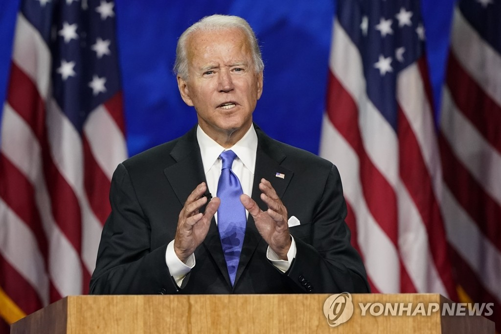 This AP photo shows Joe Biden delivering his presidential nomination acceptance speech at the Democratic Party National Convention in Delaware on Aug. 20, 2020. (Yonhap)