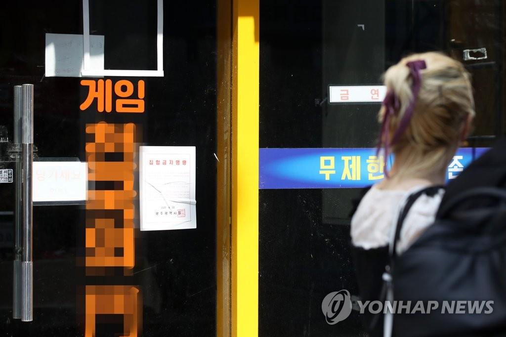 광주시, 다중 이용시설 집합제한에서 금지로 격상(기사와 관련 없는 사진)