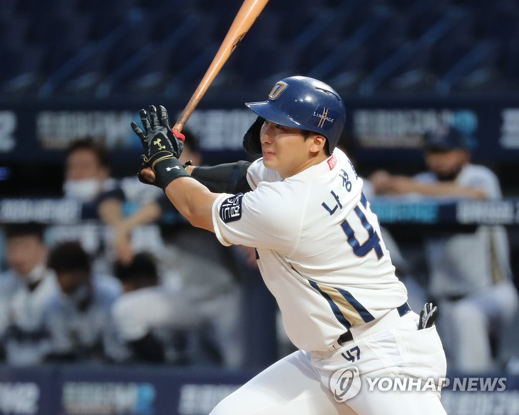 In this file photo from Aug. 27, 2020, Na Sung-bum of the NC Dinos hits a two-run home run against the Doosan Bears in a Korea Baseball Organization regular season game at Changwon NC Park in Changwon, 400 kilometers southeast of Seoul. (Yonhap)