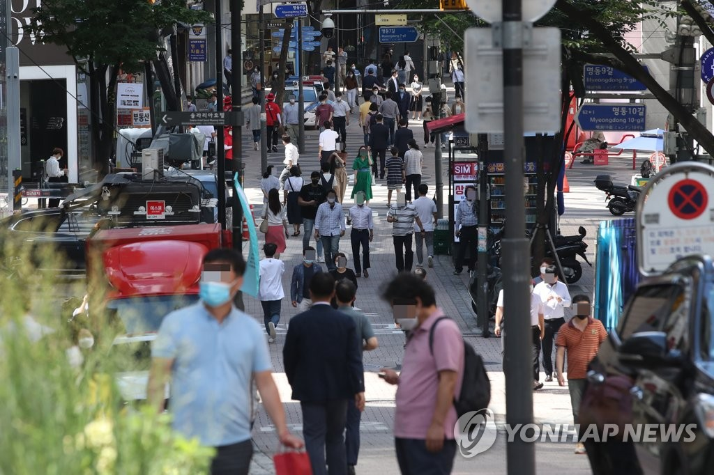 This photo, taken on Sept. 4, 2020, shows the shopping district of Myeongdong in downtown Seoul. (Yonhap)