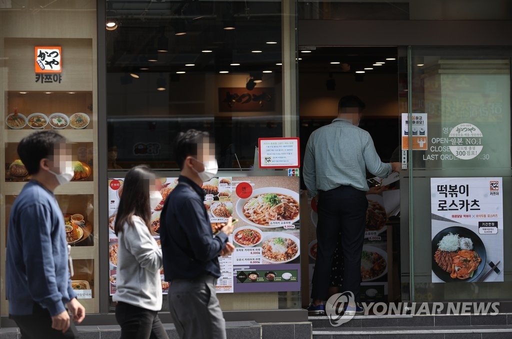 Citizens walk to have lunch in central Seoul on Sept. 14, 2020, as the country eased virus curbs in the greater Seoul area amid the COVID-19 pandemic. (Yonhap)