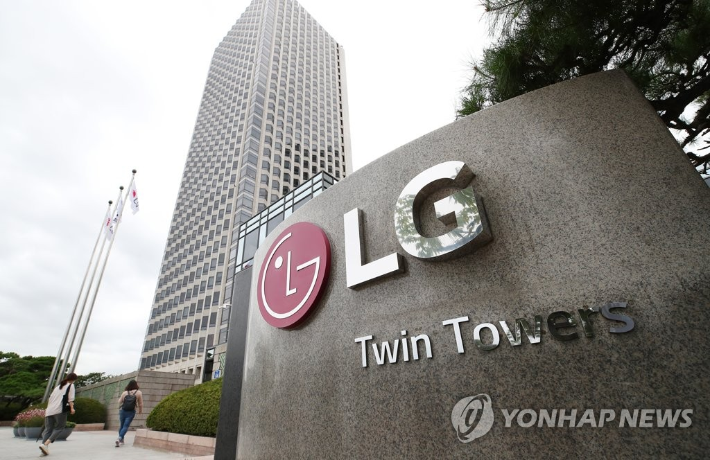 LG Chem decides to spin off battery biz
