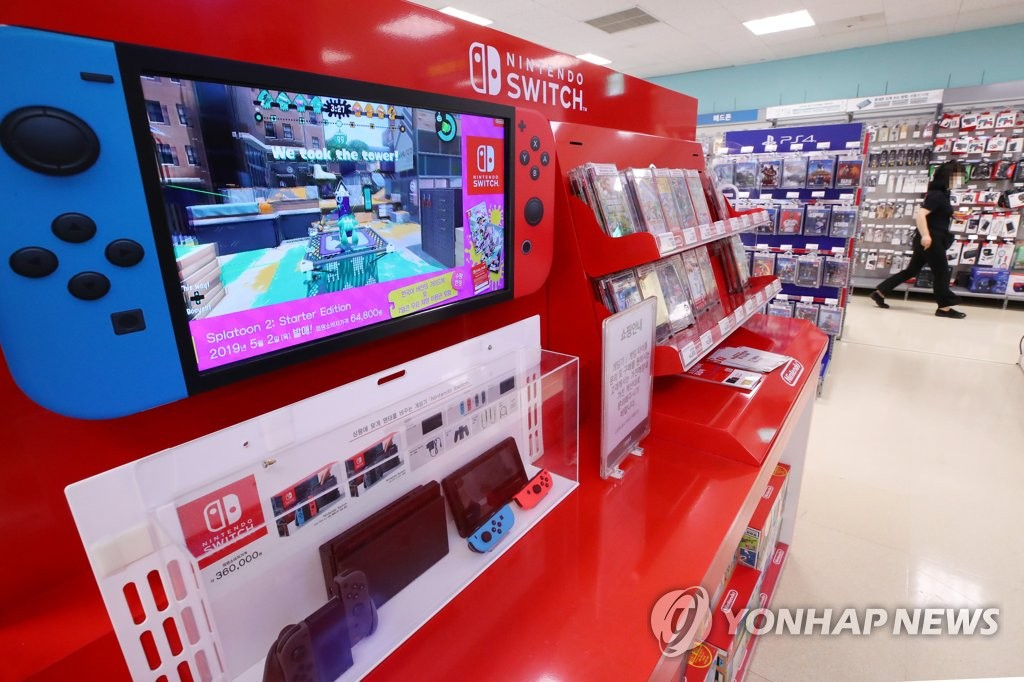 Nintendo Switch's popularity rises