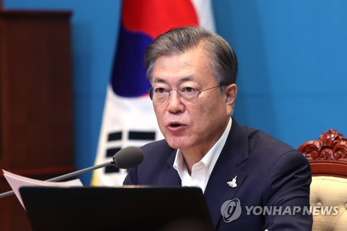 (2nd LD) Moon calls N. Korea's killing of S. Korean official 'shocking,' not tolerable for any reason
