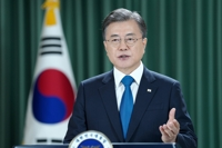 (LEAD) Moon proposes declaring end to Korean War, requests U.N.'s support