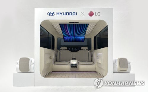 Hyundai Motor partners LG to unveil interior concept for future vehicles