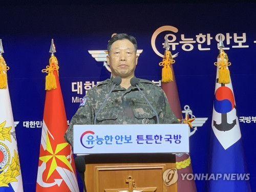 N. Korea shot missing S. Korean official: ministry
