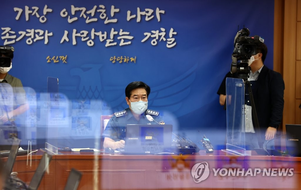 Kim Chang-yong, commissioner general of the National Police Agency, holds a meeting on dealing with rallies scheduled for Oct. 3 at central Seoul on Sept. 25, 2020. (Yonhap)