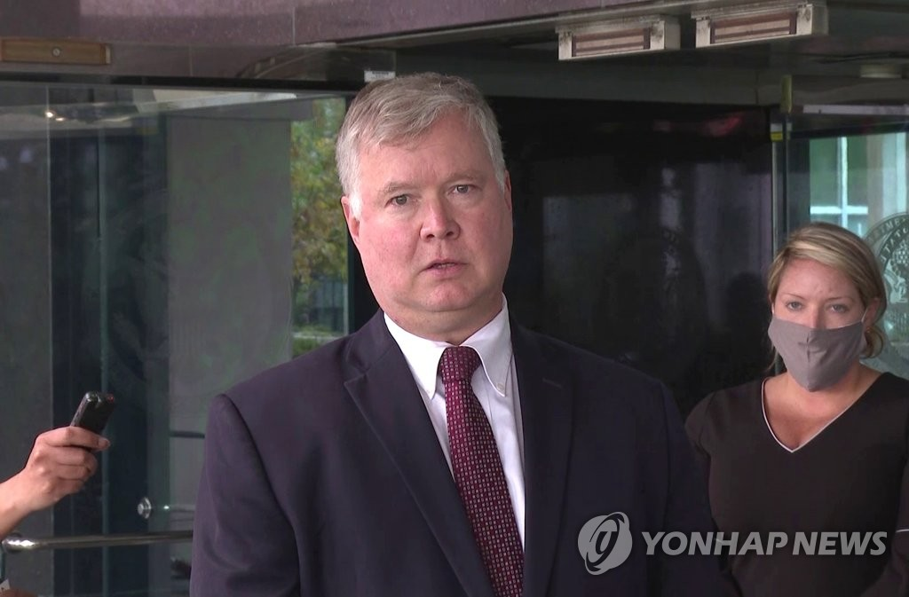 (2nd LD) Biegun visits Seoul for talks on bilateral alliance, N. Korea