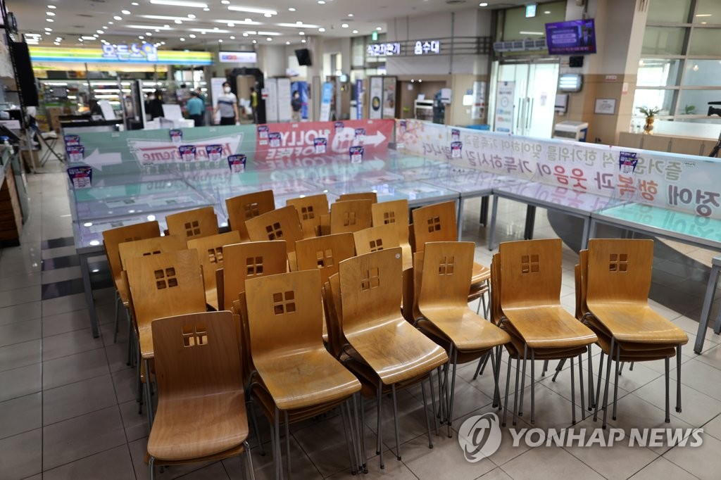 This photo shows a rest area in Seoul's Seocho Ward on Sept. 29, 2020, with chairs and tables put away as indoor seating has been banned during the Chuseok holiday as a precaution against COVID-19. (Yonhap)