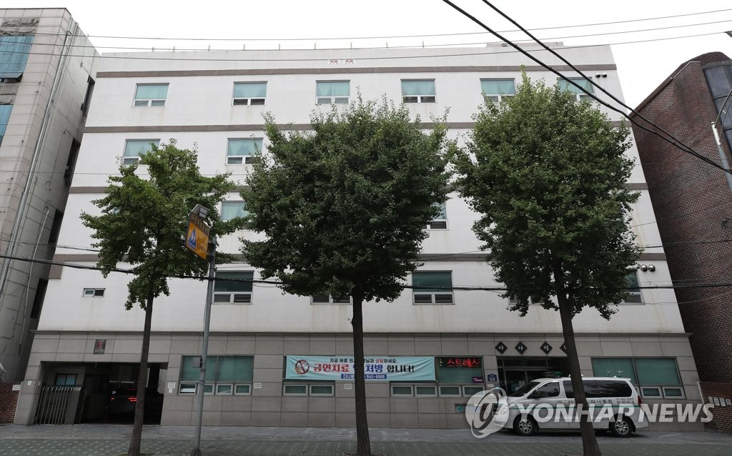 A hospital in northern Seoul is closed on Sept. 30, 2020, after 28 patients tested positive for the novel coronavirus there. (Yonhap)