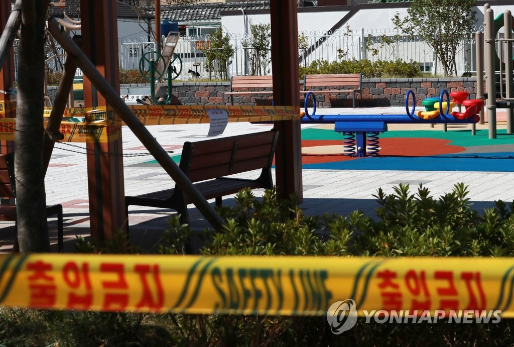 A playground in the southern port city of Busan is closed on Oct. 5, 2020, to prevent the spread of the new coronavirus. (Yonhap)