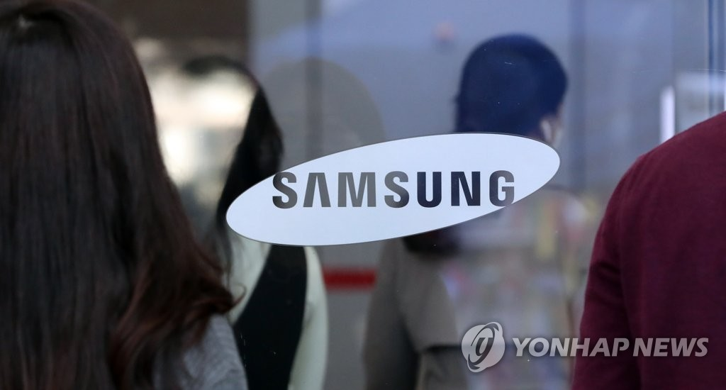 This file photo taken Oct. 8, 2020, shows the corporate logo of Samsung at the company's office building in Seoul. (Yonhap)