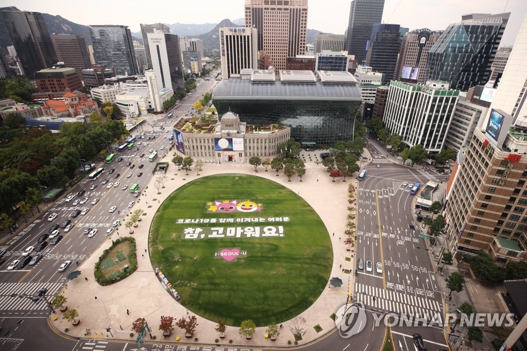 "This Oct. 11, 2020, file photo shows the plaza in front of Seoul City Hall in central Seoul decorated with the characters from the popular children's song ""Baby Shark."" (Yonhap)"