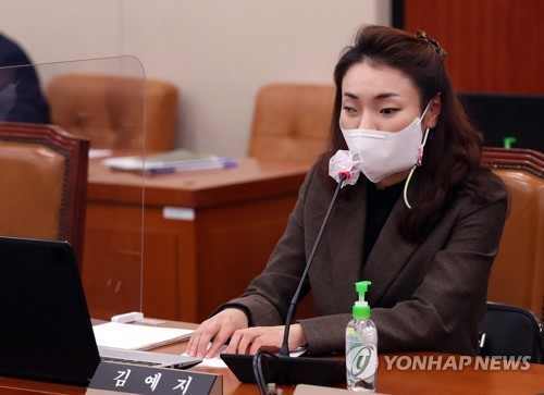 문체위 국감 질의하는 국민의힘 김예지 의원