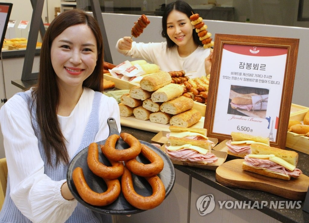 Models pose for a photo with processed meat products at Lotte Department Store in central Seoul on Oct. 12, 2020, in this photo released by Lotte Shopping Co. (PHOTO NOT FOR SALE) (Yonhap)