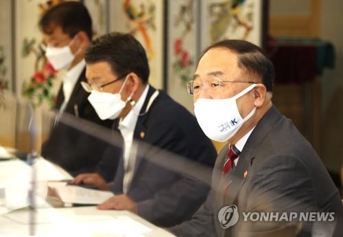 부동산시장 점검 장관회의 주재하는 홍남기 부총리