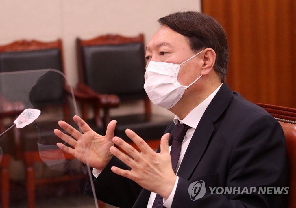 This file photo shows Prosecutor General Yoon Seok-youl speaking during an annual parliamentary audit of the Supreme Prosecutors Office at the National Assembly in Seoul on Oct. 22, 2020. (Yonhap)
