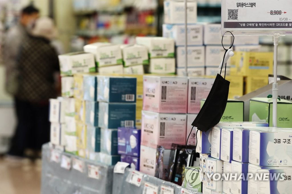 This undated file photo shows face masks on sale at a supermarket in Seoul. (Yonhap)