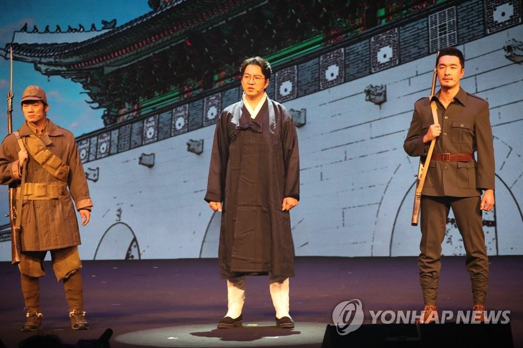 청산리 대첩 100주년 기념식 개최