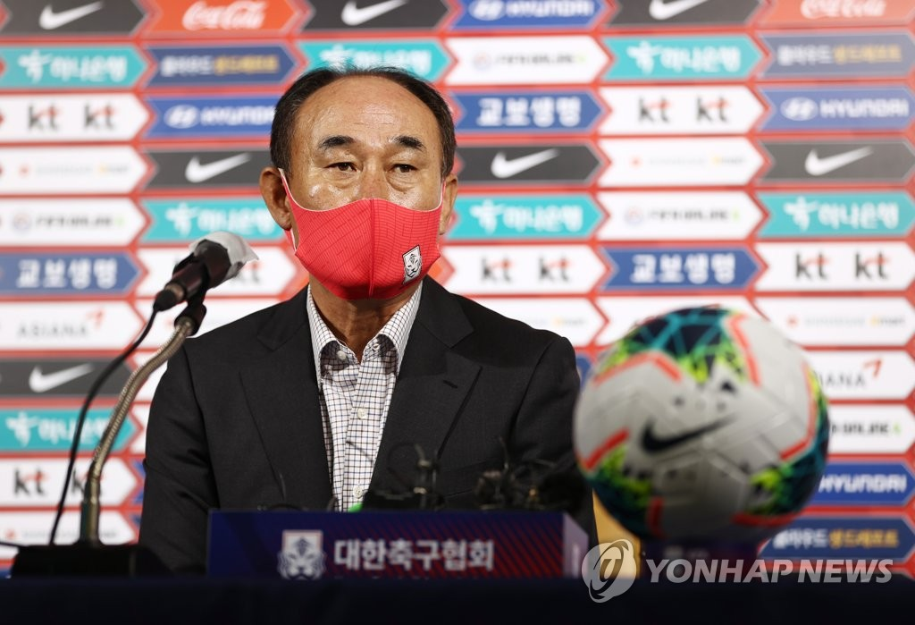 Kim Hak-bum, head coach of the South Korean men's Olympic football team, speaks at a press conference at the Korea Football Association House in Seoul on Nov. 2, 2020. (Yonhap)