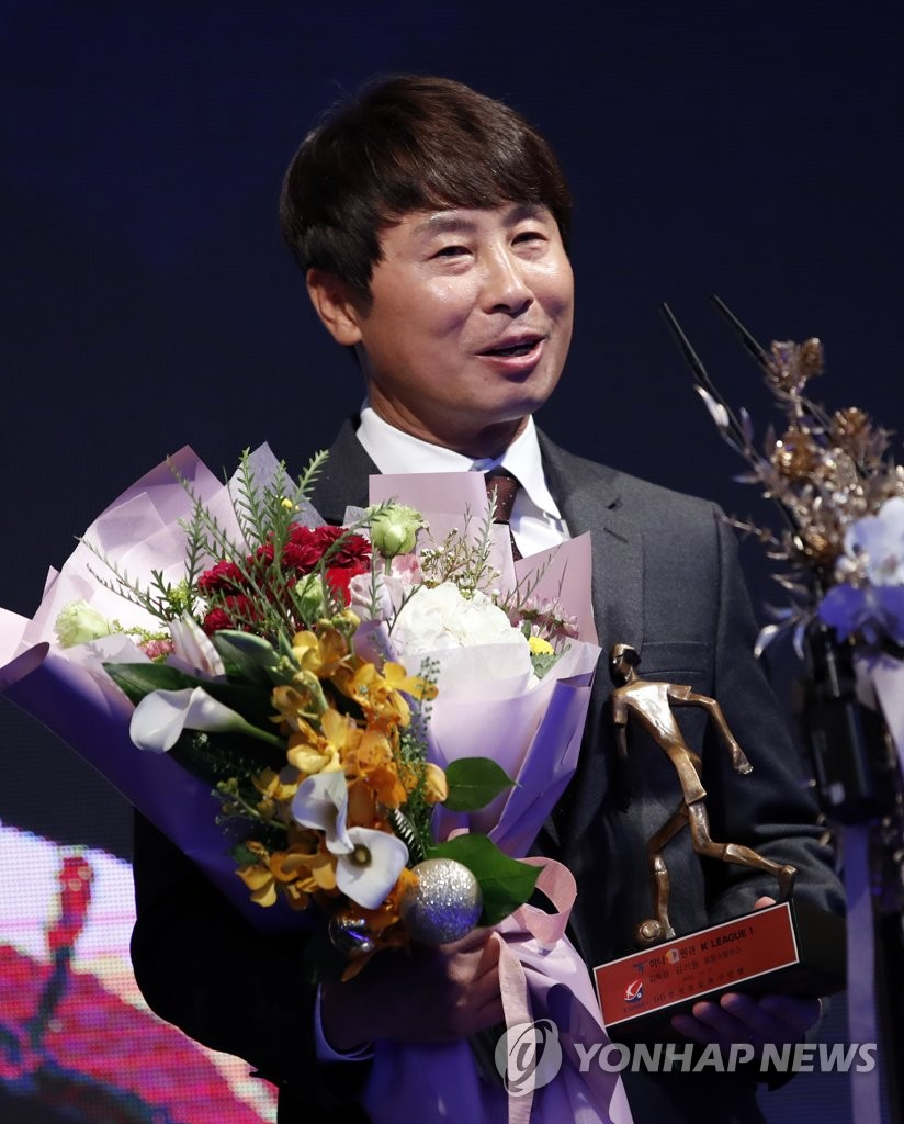 Pohang Steelers head coach Kim Gi-dong speaks after being named the 2020 K League 1 Coach of the Year at a ceremony in Seoul on Nov. 5, 2020. (Yonhap)