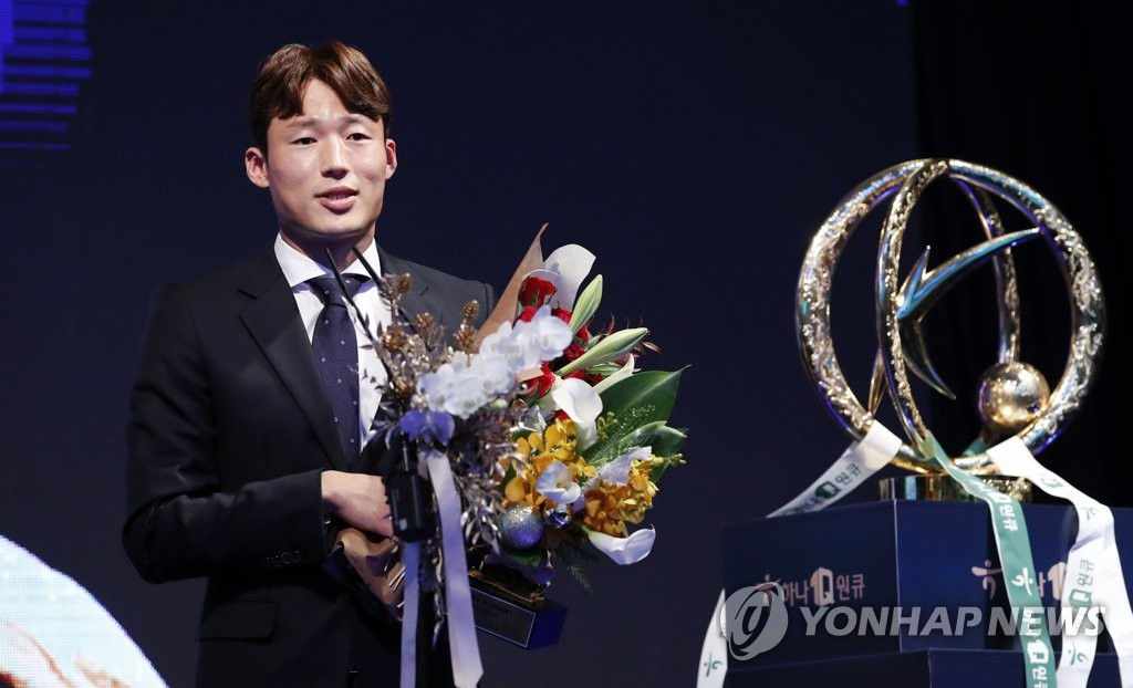 In this file photo from Nov. 5, 2020, Son Jun-ho of Jeonbuk Hyundai Motors gives an acceptance speech after winning the 2020 K League 1 MVP award at a ceremony in Seoul. (Yonhap)