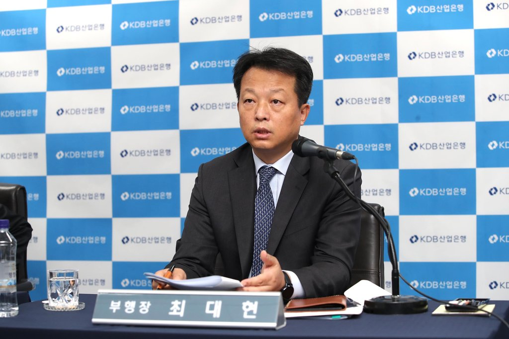 KDB Executive Director Choi Dae-hyon gives a briefing on the integration of Korean Air and Asiana Airlines at an online press conference held at the state bank's headquarters in Yeouido in Seoul on Nov. 19, 2020, in the photo provided by the Korea Development Bank. (PHOTO NOT FOR SALE) (Yonhap)